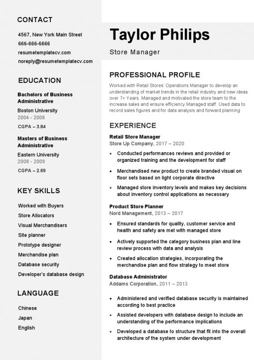 IDBB000003-resume-template-white-1-page-store-manager-no_pic