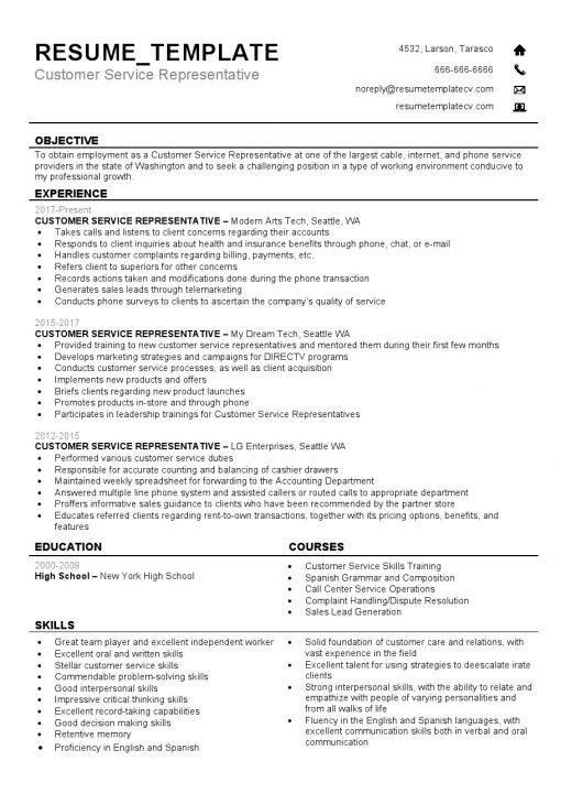 IDBB000035-resume-template-color-1-page-Computer-Service-Representative-no_pic